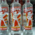 По местам славы Владимира Владимировича