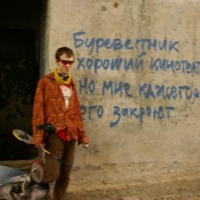 """Закрытие кинотеатра """"Буревестник"""""""