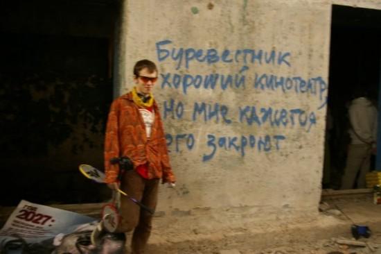 Закрытие кинотеатра «Буревестник». Художник Иван Мирошниченко