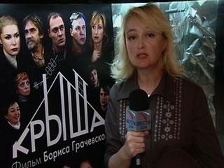 Галина Пилипенко в Ростове в 2011 году