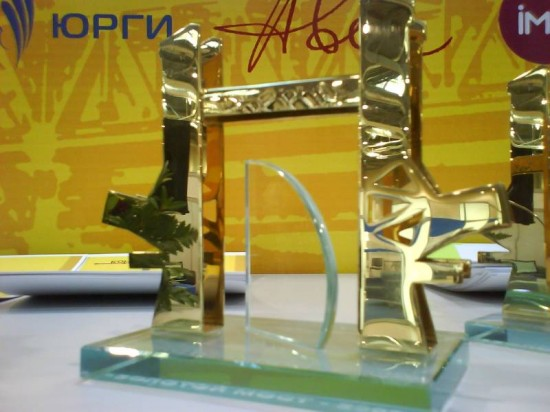 Церемония награждения победителей открытого регионального конкурса «Лучший дизайн» южно-российского фестиваля «Золотой мост-2009»
