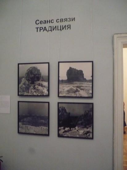 Первая Южно-российская Биеннале