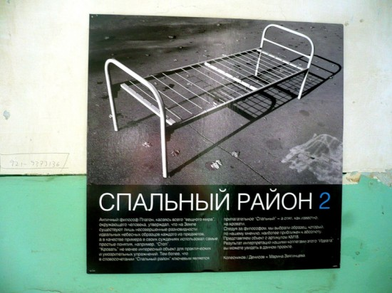 Ростов.Биеннале.