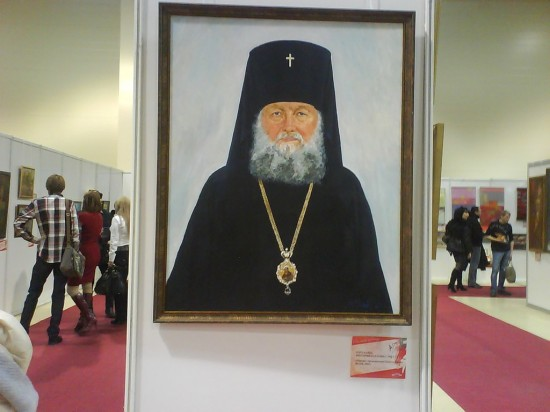 """Виктория Корх-Барба """"Портрет Архиепископа Пантелеймона"""""""