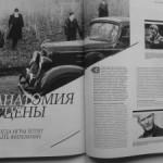 Дмитрий Посиделов.Когда игры хотят быть фильмами