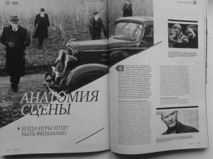 статья моего сына - Дмитрия Посиделова