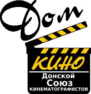 Логотип Дом кино. Ростов