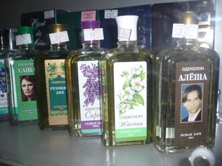 """Запахи из прошлого. Продаются в магазине """"Ассорти"""" на Красноармейской-Газетном"""