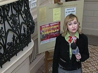 Александр Неделько: «Хорошо там, где мы»