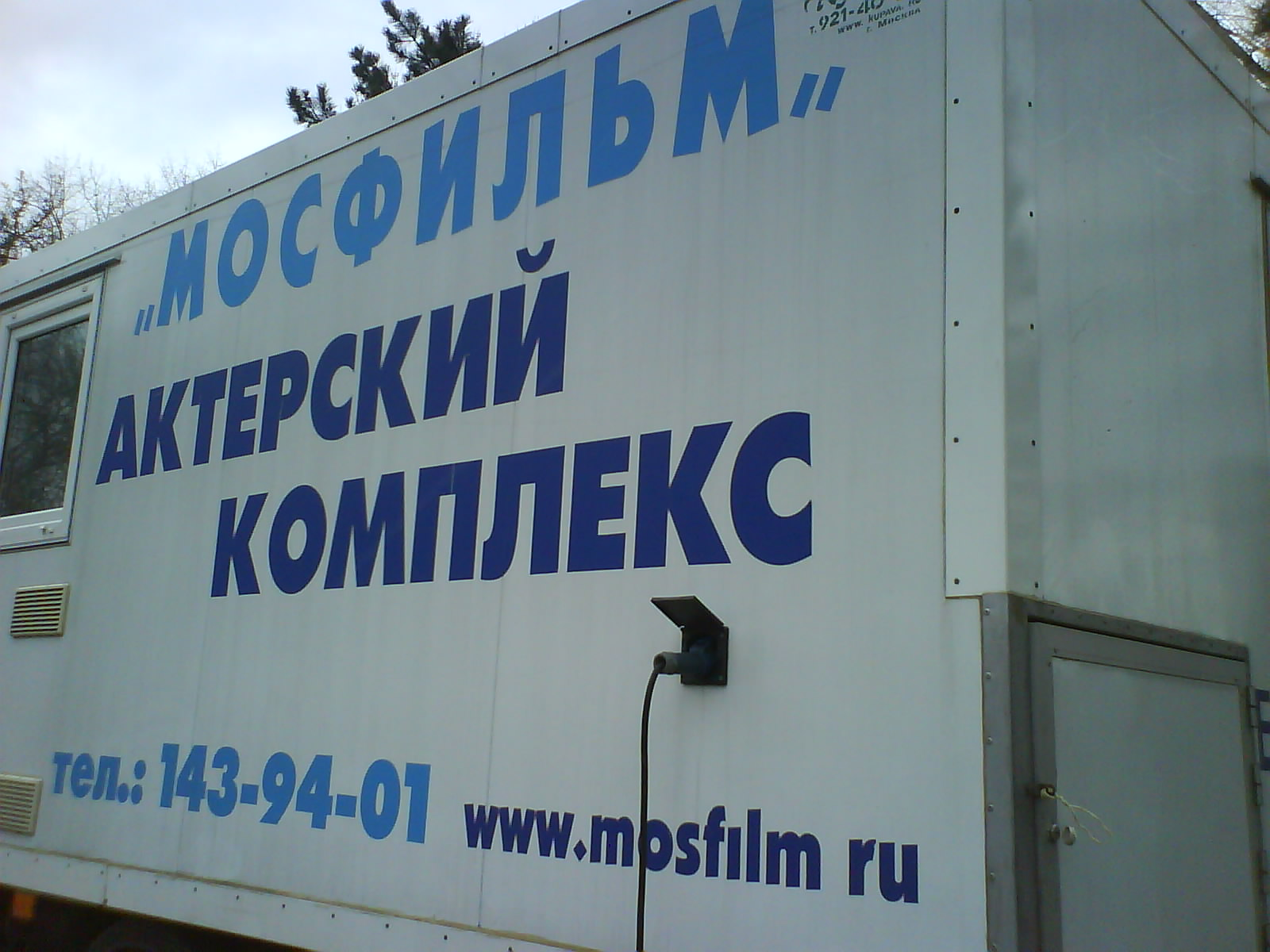Однажды в Ростове. Фото: Галина Пилипенко