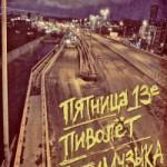 События 13, 14 и 15 мая в Ростове