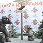 Памятнику фразе «Где-где? В Караганде!» уже не хорошо!