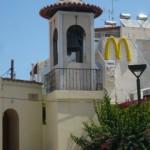 Почему Биг Мак такой? Экскурсия по ростовскому «Макдоналдсу»