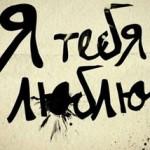 Ростовчане представляют новый  фильм Александра Расторгуева и Павла Костомарова