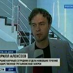 В Ростове видимо-невидимо видео-арта!