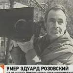 Кинооператор погиб в ДТП