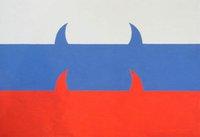276529 211011918941927 8174129 n Ничего не продаём, не спим со спонсорами, вывешиваем флаги Грабкова
