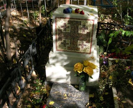 Памятник Егору Летову в Ростове?