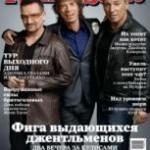 «Rolling stone» катит на ростовчан!..