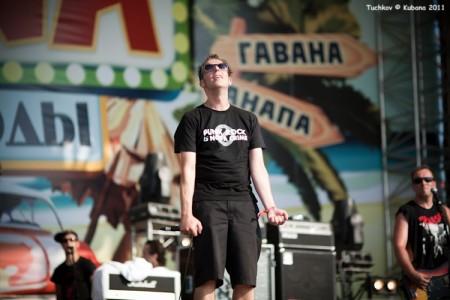 Кубана 2011