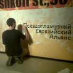 В Ростове на улице Горького откроют ещё одну — Peshkoff street