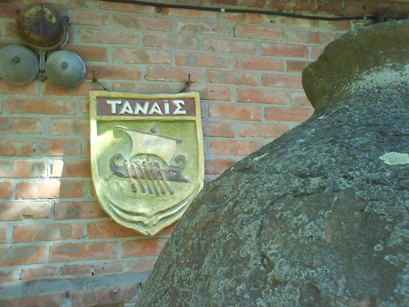 Танаис.Tanais. Photo: Galina Pilipenko