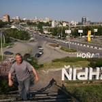 Археология и история Ростова