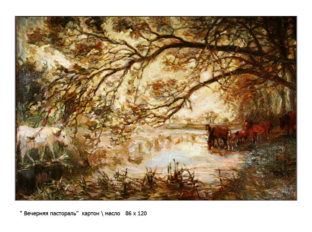 Соснякова Ирина. Вечерняя пастораль. 86х120, 2011г, 5 000 рублей.