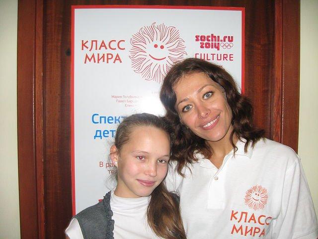 Лиза Сагина и Катя Волкова