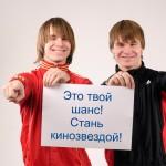 В Ростове начинаются съёмки молодежной комедии