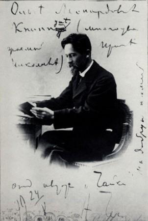 Портрет Чехова, подаренный Ольге. Книппер на память о роли Аркадиной в 'Чайке'