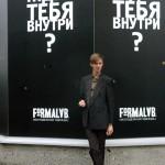 Ростовская FormaLab в рiдной нэньке Украине