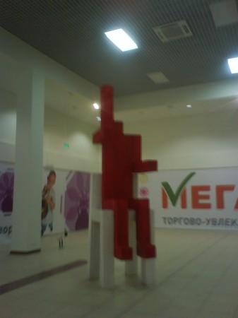 Красный человек уже бывал в Ростове - этим летом на SunDay up market