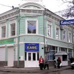 В Ростове Мандельштам остался без шубы, а ростовчане — без фокусов
