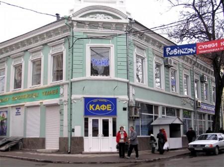 Ростов-на-Дону: дом, где выступал Мандельштам, на углу Шаумяна и Семашко