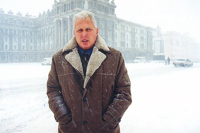Синеок Сергей Викторович