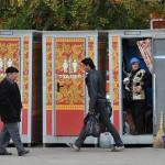 В Ростове — туалет на Газетном, а в Москве — на хохломе
