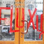 Первая в России галерея Хлама откроется в Ростове