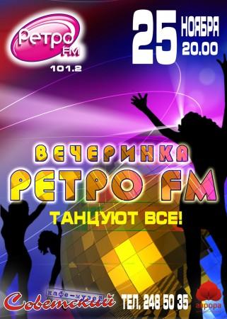 советский рок 80 х слушать