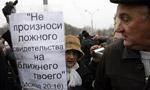Ростов-на-Дону. 10 декабря 2011© Валерий Матыцин / ИТАР-ТАСС