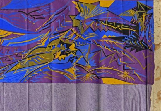 "Аккерман Александр (Париж-Франция) ""Веер Звезд""2010 букарт - фрагмент2"