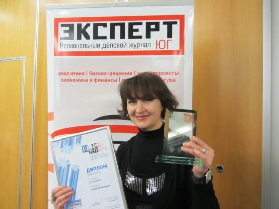 Галина Пилипенко, тележурналист и блогер