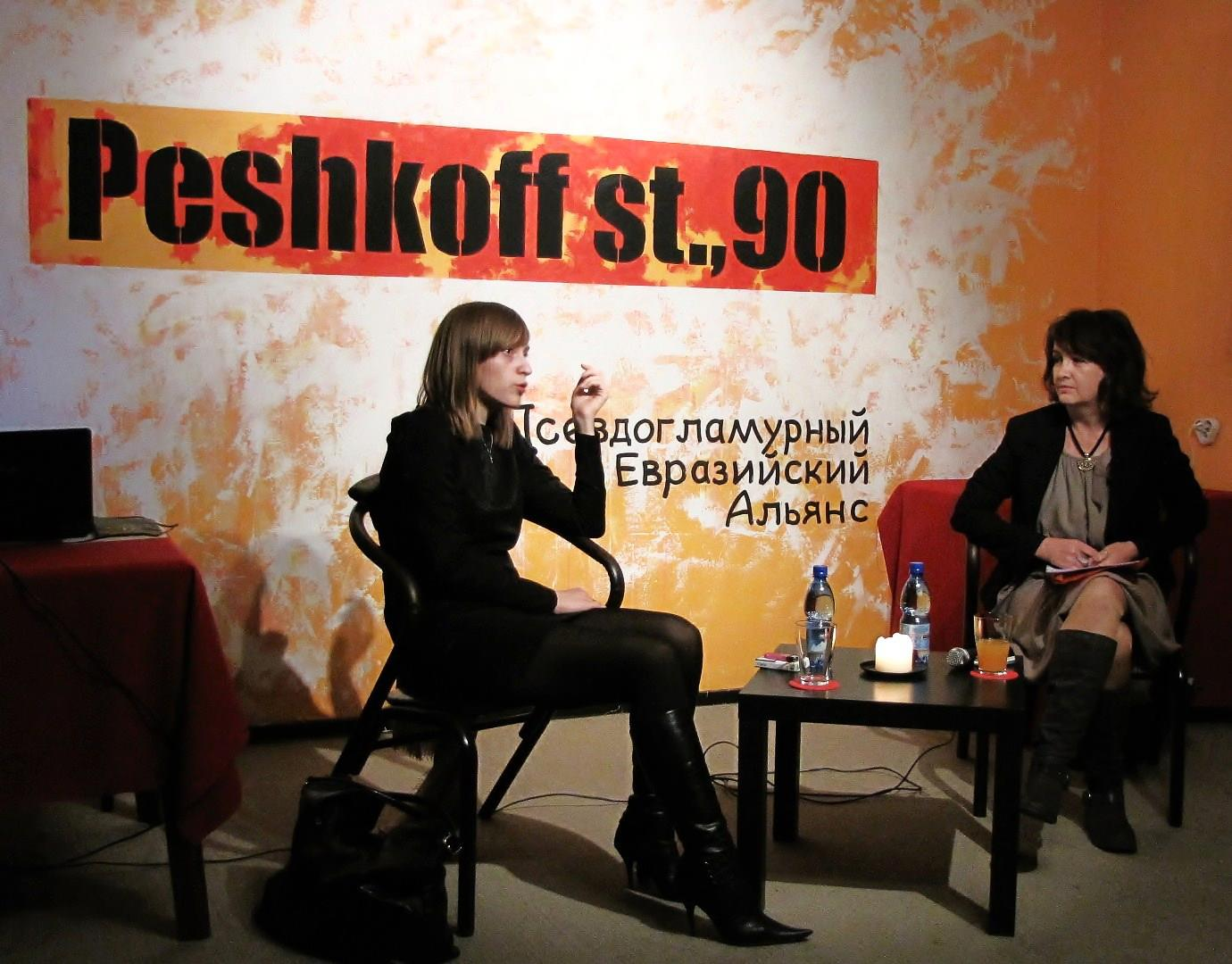 Фото: Elena Eliseeva . Светлана Соболева и Галина Пилипенко