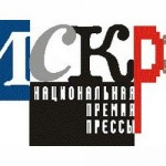 Два ростовских блога вышли в финал национальной премии
