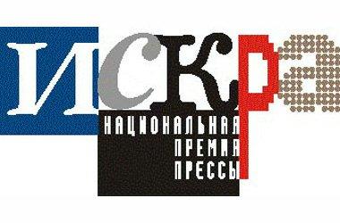 http://iskra.yuga.ru/news/202/