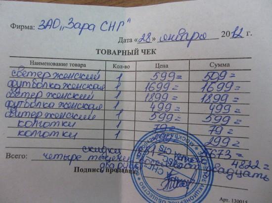 Вещьдок от Эли Могилевской