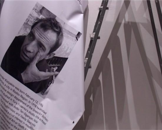 Александр Кисляков. Кадр из видео Сергея Сапожникова (в нем фото - Анны Астаховой). Москва, 2009 год