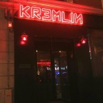 Ростовчане!Встречаемся в Кремле по малой нужде
