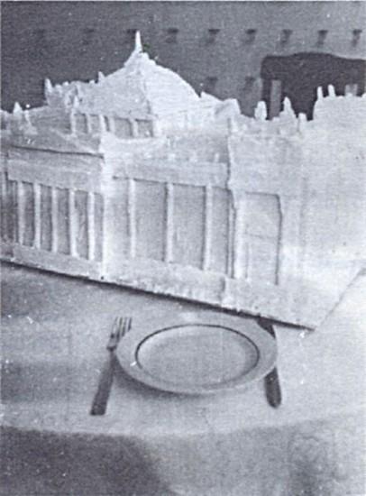 Фото из Википедии