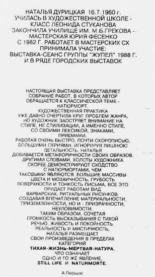 Сегодня - день рождения художественного персонажа - Александра Кислякова